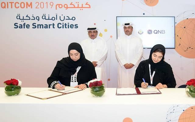 خلال توقيع مذكرة التفاهم بين بنك قطر الوطني ووزارة المواصلات والاتصالات القطرية