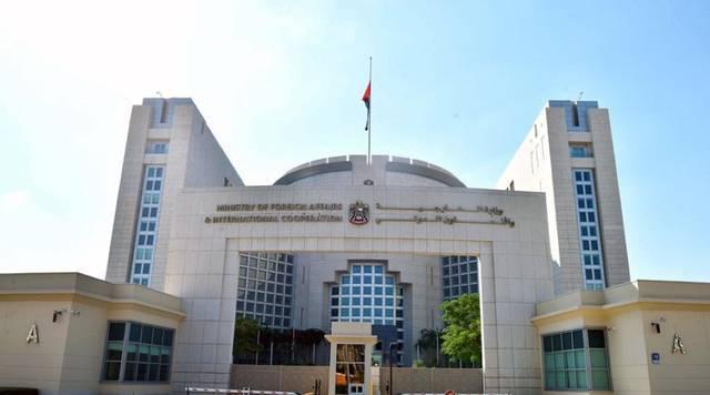 صورة من أمام مقر الوزارة