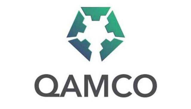 QAMCO's EGM approved the split of the share's nominal value to QAR 1