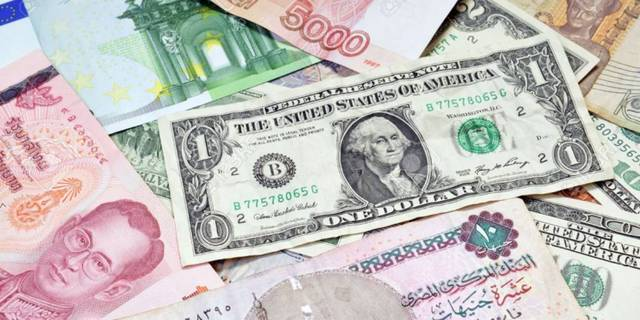 The USD rate yesterday slipped by EGP 0.1 to EGP 17.34 for buying and EGP 17.44 for selling at the NBE, Banque Misr