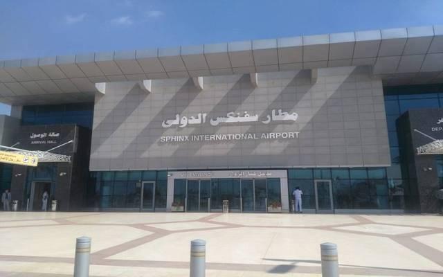 مصر: انطلاق أولى الرحلات الداخلية من مطار سفنكس الدولي