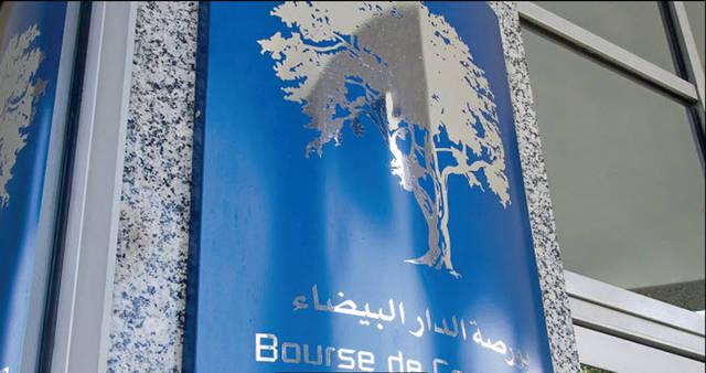 بورصة الدار البيضاء تغلق متراجعة للجلسة الثانية على التوالي