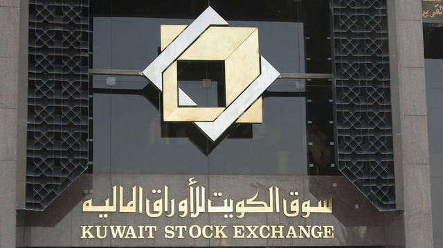 Securities House stock to resume trading