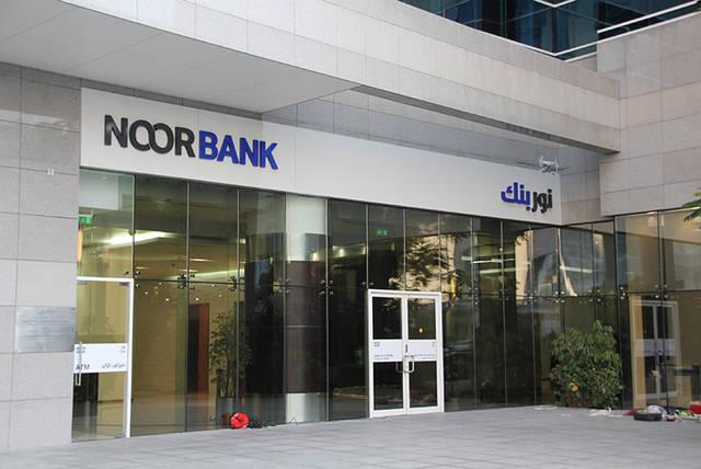 ويخطط البنك  لتسعير السندات الإسلامية في وقت لاحق من اليوم الثلاثاء
