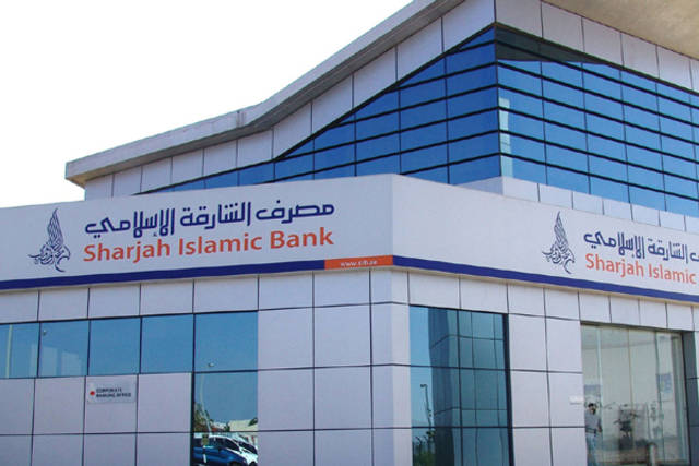 مصرف الشارقة الإسلامي يصدر صكوكاً بـ500 مليون دولار