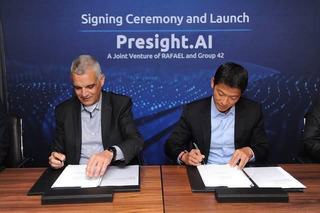 Presight.AI will form a R&D centre in Israel