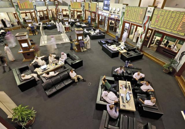 أسواق المال في دولة الإمارات العربية المتحدة