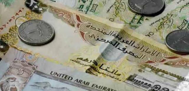 استقرار سعر الدولار أمام الدرهم عند 3.67 درهم