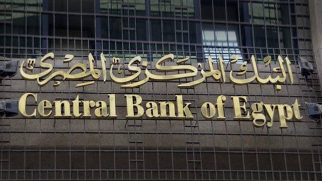 Deposits rose by EGP 42 billion to EGP 2.728 trillion by the end of August