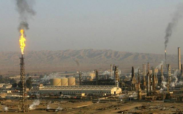 Global oil prices declined