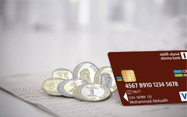 أرباح مصرف الإنماء ترتفع لـ709 ملايين ريال بالربع الأول