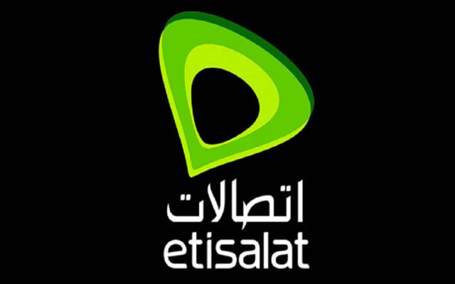 """بورصة أبوظبي تدرج سندات لـ""""اتصالات"""" بمليار يورو"""