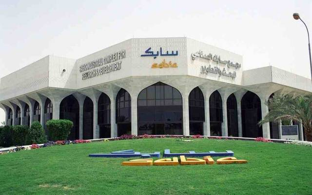SABIC ups prices of some steel products - Paper - Mubasher Info