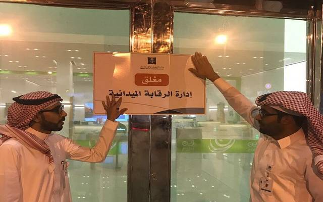 """إغلاق فرع لـ""""زين السعودية"""" بالرياض لمخالفة وثيقة حماية المستخدم"""