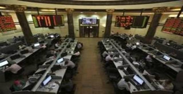 اليوم.. نهاية الحق في كوبون المالية والصناعية المصرية