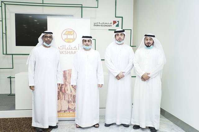 جانب من إعلان التعاون بين اقتصادية دبي ومنصة أكشاك