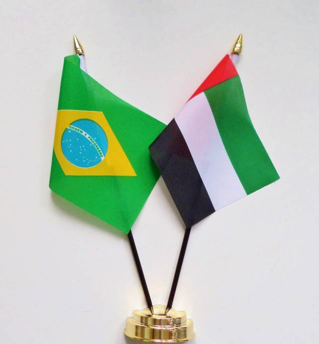 The Brazilian trade balance with the UAE stood at $1.153 billion in 8M