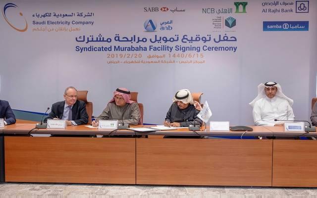 لحظة توقيع  السعودية للكهرباء اتفاقيات تمويل بـ15.2 مليار ريال