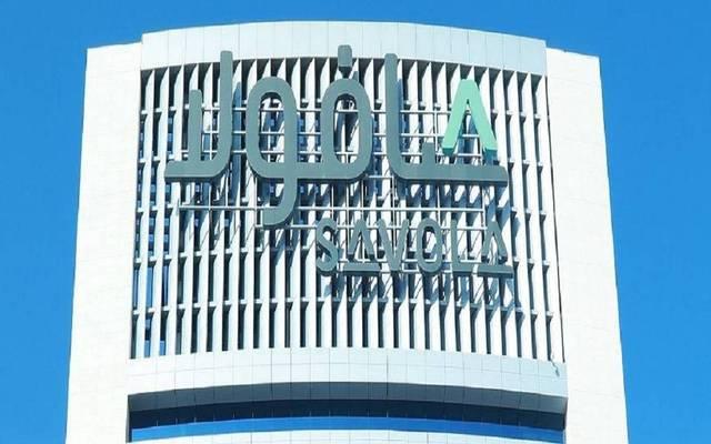 مجموعة صافولا تعتزم شراء 1.2 مليون سهم ضمن برنامج حوافز الموظفين