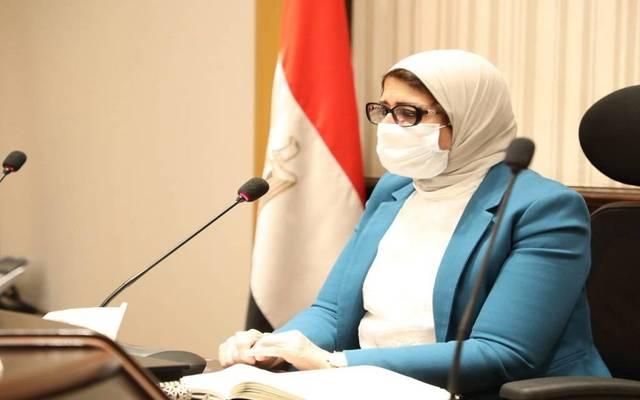 وزيرة الصحة الدكتورة هالة زايد