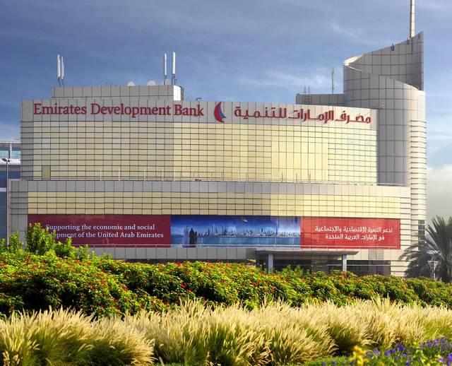 مصر بنك الإمارات للتنمية