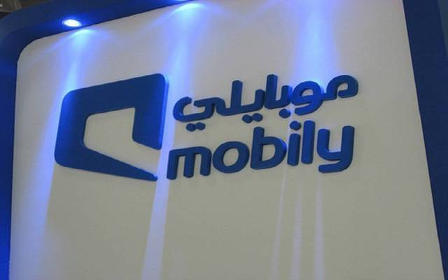 Mobily's stock drops to lowest level since listing Monday