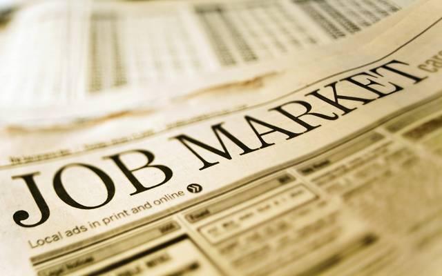 الاقتصاد الأمريكي يضيف 4.8 مليون وظيفة.. والبطالة تتراجع لـ11.1%