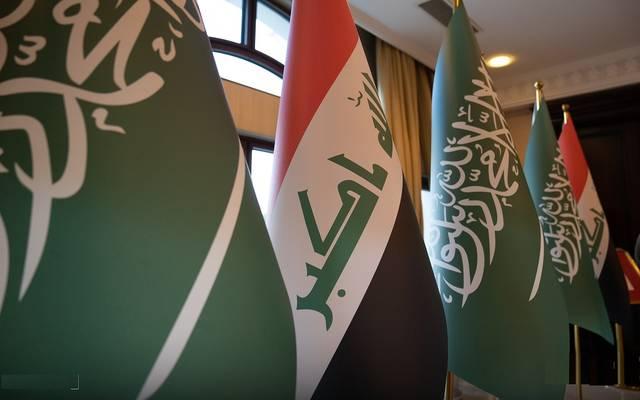 علما المملكة العربية السعودية وجمهورية العراق
