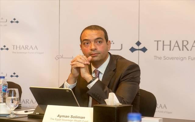 """أيمن سليمان المدير التنفيذى لصندوق مصر السيادي """"ثراء"""""""