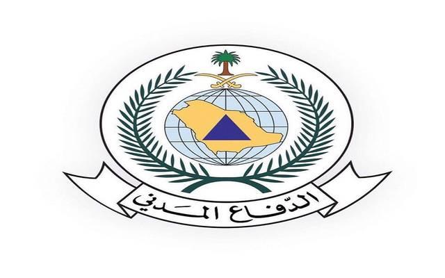 توضيح من الدفاع المدني بشأن مادة خطرة في الأحساء السعودية معلومات