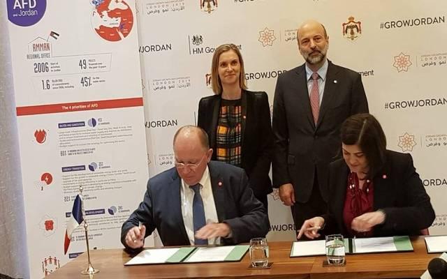 """خلال توقيع مذكرة التفاهم على هامش اجتماعات مؤتمر """"مبادرة لندن 2019"""""""