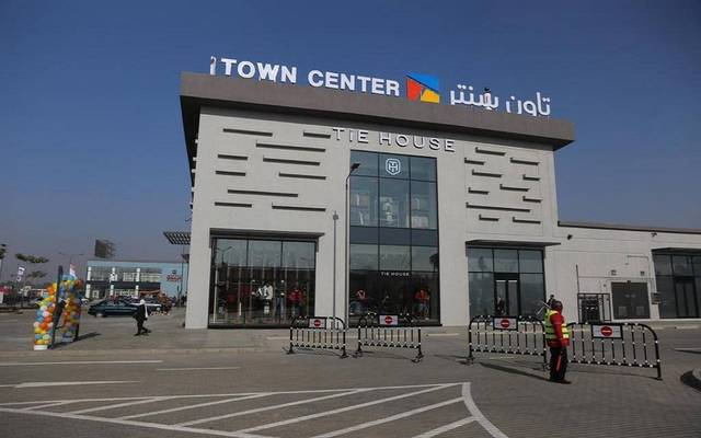 Town Center is located at the intersection of the Ring Road and Cairo-Ismailia Road