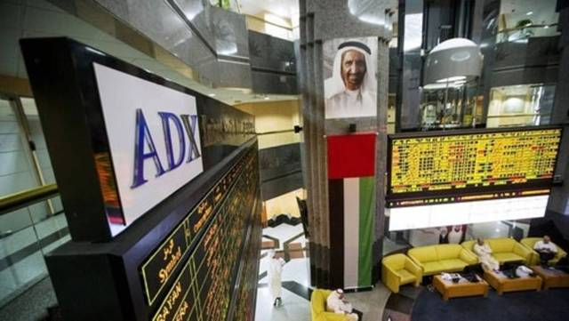 Market capitalisation added AED 98.5 million