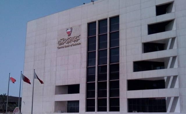 المركزي البحريني يصدر أذون خزانة بقيمة 100 مليون دينار