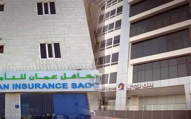 """""""بنك نزوى"""" و""""تكافل عُمان"""" يوقعان اتفاق لخدمة تأمين إسلامي للسيارات"""