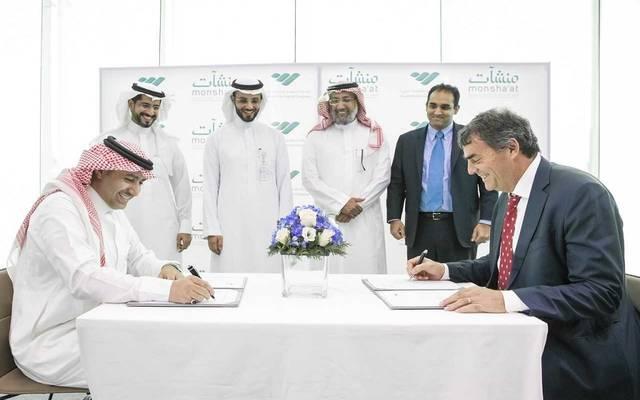 جانب من توقيع الشركة السعودية للاستثمار الجريء مذكرة التفاهم مع المستثمر الأمريكي تيم دريبر