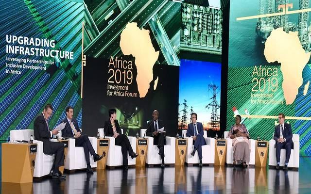 مؤتمر الاستثمار في إفريقيا