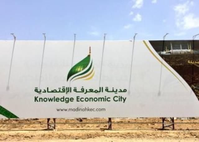 """""""مدينة المعرفة"""" توقع عقدين ضمن المرحلة الأولى لمشروع الملتقى بـ259.2 مليون ريال"""