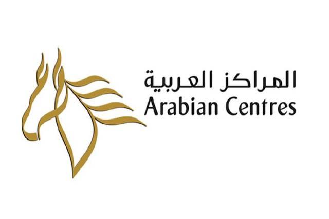 Arabian Centres to issue dollar-dominated sukuk