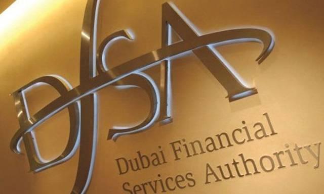صورة لمقر سلطة دبي للخدمات المالية