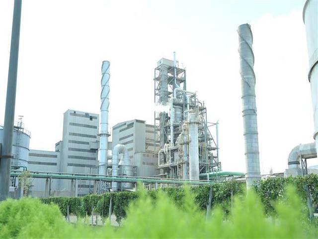 Pharos Research maintained Equalweight recommendation for Abu Qir Fertilizers on FV of EGP 25