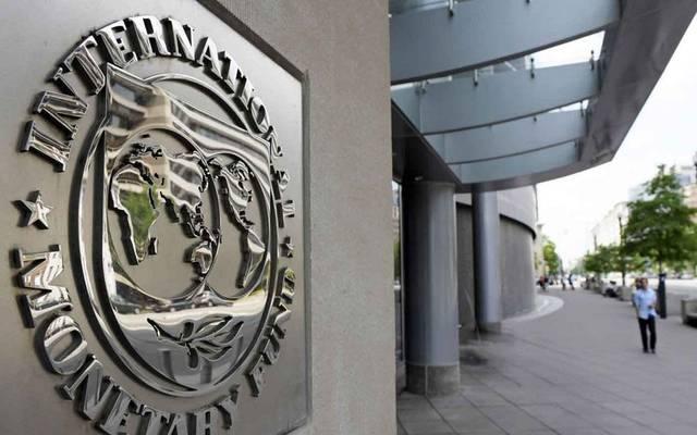 صندوق النقد: اكتمال المراجعة الأخيرة لبرنامج الإصلاح الاقتصادي يسمح للسلطات المصرية بسحب 1.7 مليار دولار