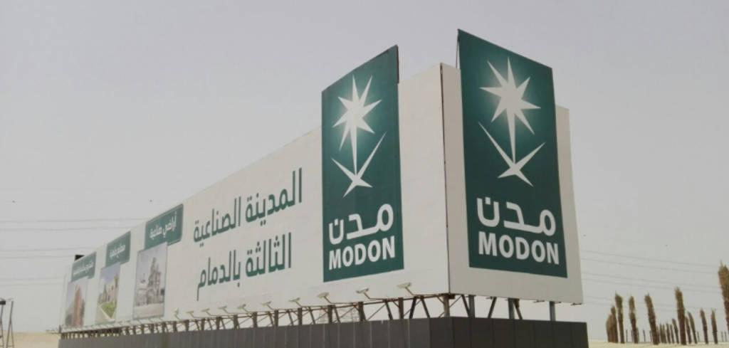 مدن السعودية تحتضن 23 مصنعاً للطاقة المتجددة في 12 مدينة صناعية