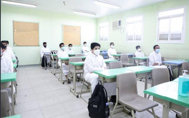 طلاب - صورة أرشيفية