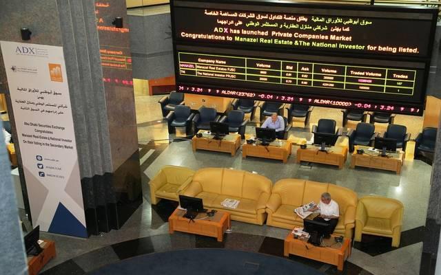 نتيجة بحث الصور عن سوق ابوظبي المالى