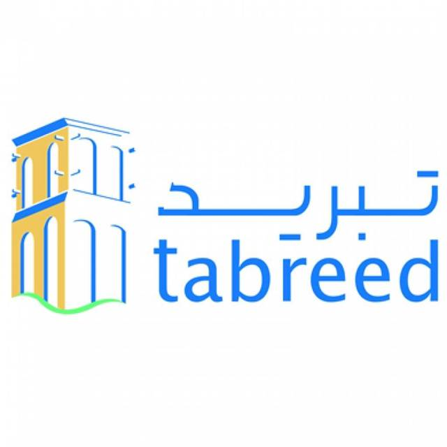 Tabreed currently provides over 1.16 million tonnes of cooling output