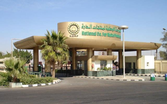 الوطنية لمنتجات الذرة