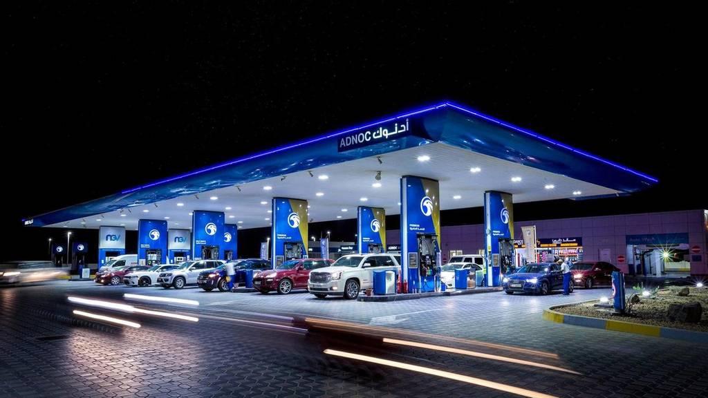 بيان هام من أدنوك للتوزيع بشأن أنواع الوقود