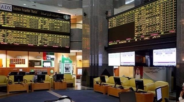 قاعة التداول بسوق أبوظبي للأوراق المالية