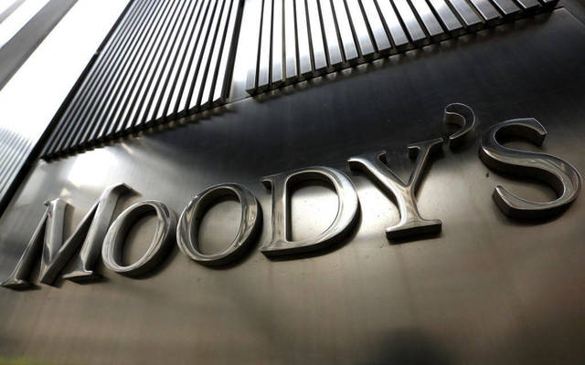 Moody's withdrew outlooks on DAE's instrument ratings